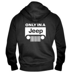 Купити Чоловіча толстовка на блискавці Only in a Jeep