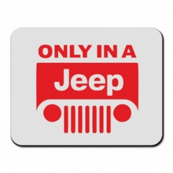 Купити Килимок для миші Only in a Jeep