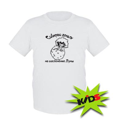Купити Дитяча футболка Озеленення місяця