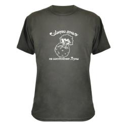 Купити Камуфляжна футболка Озеленення місяця