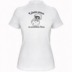 Купити Жіноча футболка поло Озеленення місяця