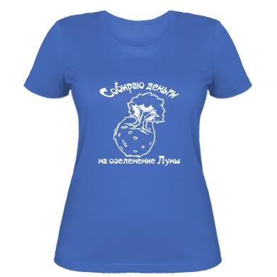 Купити Жіноча футболка Озеленення місяця