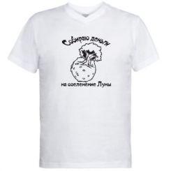 Купити Чоловічі футболки з V-подібним вирізом Озеленення місяця