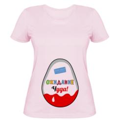 Жіноча футболка Очікування дива!