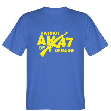 Футболка Patriot of Ukraine