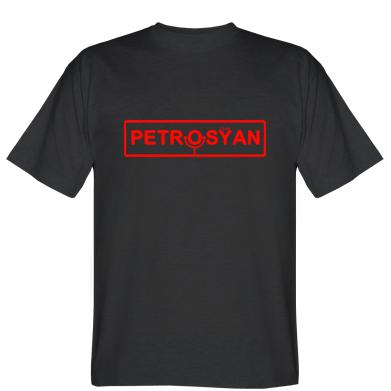 Футболка Petrosyan (Comedy Club)