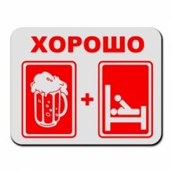 Пи во и секс
