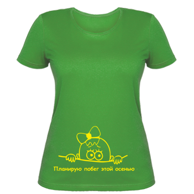 Жіноча футболка Планую втеча