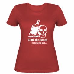 Жіноча футболка Поки смерть не розлучить нас