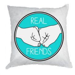 Подушка Real Friends