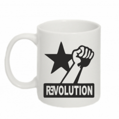 Купити Кружка 320ml Revolution
