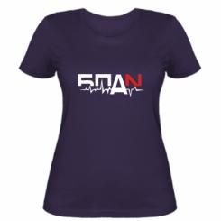 Купити Жіноча футболка Ритм БПАН