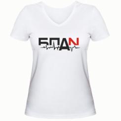 Купити Жіноча футболка з V-подібним вирізом Ритм БПАН