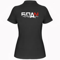 Купити Жіноча футболка поло Ритм БПАН