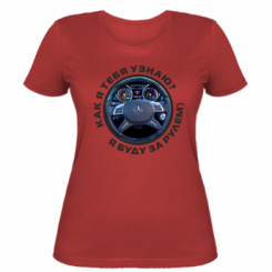 Жіноча футболка Кермо мерседеса