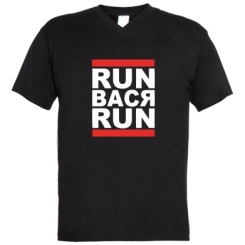 Чоловічі футболки з V-подібним вирізом RUN Вася RUN