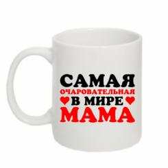 Купити Кружка 320ml Найчарівніша мама