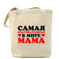 Купити Сумка Найчарівніша мама