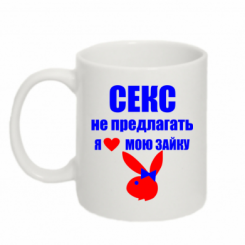 Кружки Любов і секс - купити в Києві 7caa1b0ccbd95