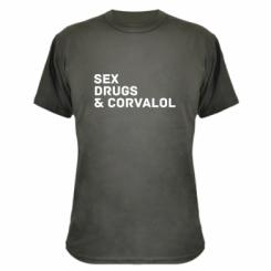 Камуфляжна футболка Sex, Drugs & Corvalol