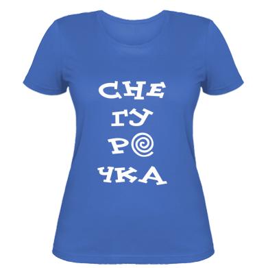 Жіноча футболка Снігуронька