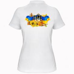 Жіноча футболка поло Сонячна Україна