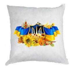 Подушка Сонячна Україна