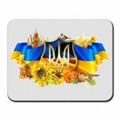 Килимок для миші Сонячна Україна