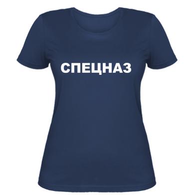 Купити Жіноча футболка Спецназ