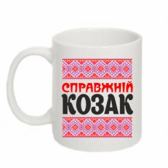 Кружки Патріотам України - купити в Києві d6201f23a11c7