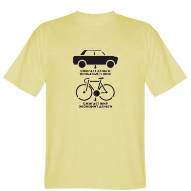 Футболка Порівняння велосипеда і авто