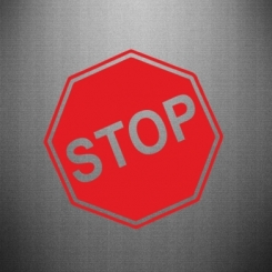 Купити Наклейка STOP