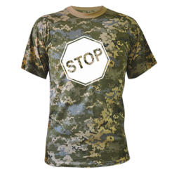 Купити Камуфляжна футболка STOP