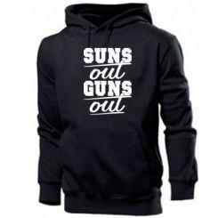 Толстовка Suns out guns out