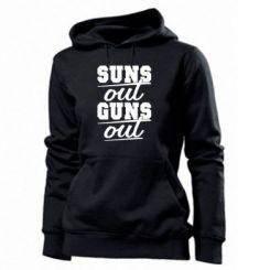 Толстовка жіноча Suns out guns out