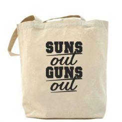 Сумка Suns out guns out