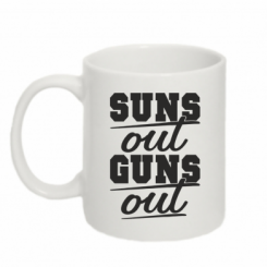 Кружка 320ml Suns out guns out
