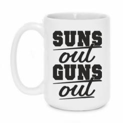 Кружка 420ml Suns out guns out