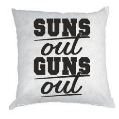 Подушка Suns out guns out
