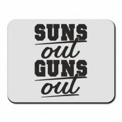 Килимок для миші Suns out guns out