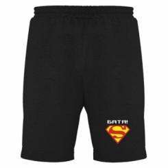 Чоловічі шорти Super Батя