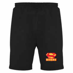 Чоловічі шорти Super-мужик