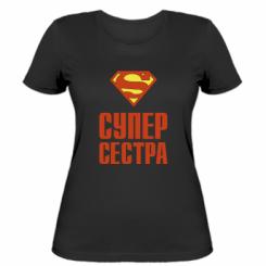Жіноча футболка Супер Сестра