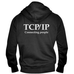 Мужская толстовка на молнии TCP\IP connecting people
