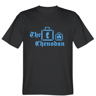 Футболка The Chemodan1