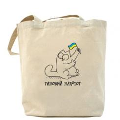 Купити Сумка Типовий кіт-патріот