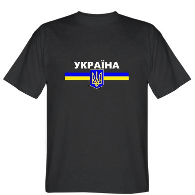 Футболка Україна (герб)