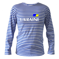 Тельняшка с длинным рукавом UKRAINE FLAG