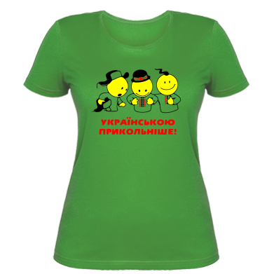 Жіноча футболка Українською прикольніше!