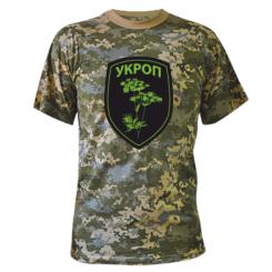 Камуфляжна футболка УКРОП (герб)